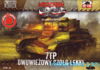 7TP double turret Polish light tank