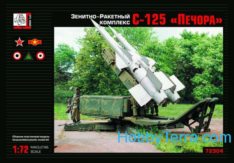 "SA-3 Goa (S-125 ""Pechora"") Mobile Air Missile System"