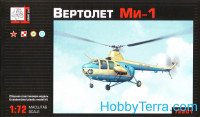 Mil Mi-1 Hare Soviet helicopter