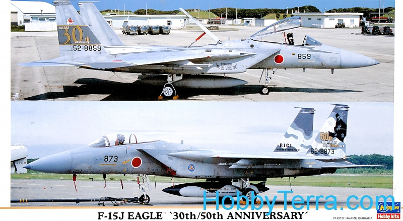 "Hasegawa  00886 F-15J Eagle ""30th/50th Anniversary"" (Two Kits In The Box)"