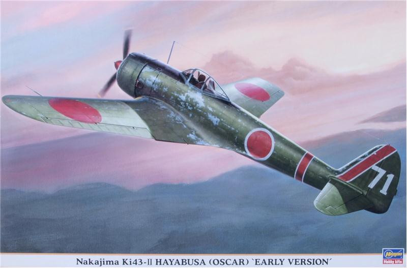 Nakajima Ki-43-II Hayabusa Oscar (Early Version)