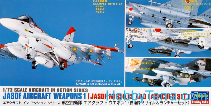 Aircraft Weapons 1 : J.A.S.D.F. Missiles&Launcher