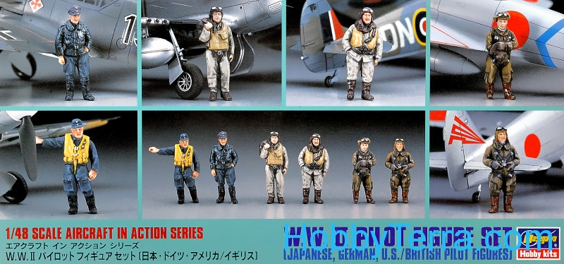 Hasegawa  36007 WWII Pilot Figure Set (Japanese, German, US / British)