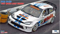 "Ford Focus ""2007 Monza Rally Winner"""