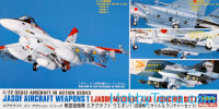 Jasdf Aircraft Weapons 1 (Jasdf Missiles and Launcher set)