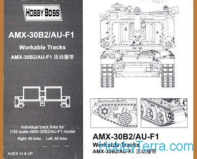 AMX-30B2/AU-F1 workable tracks