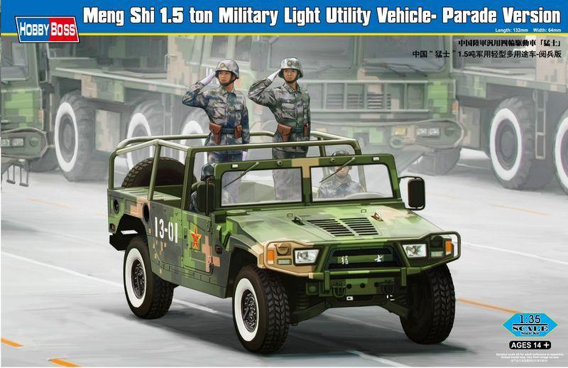 Hobby Boss 82467 Meng Shi 1 5 ton Military light utility vehicle (parade  version)