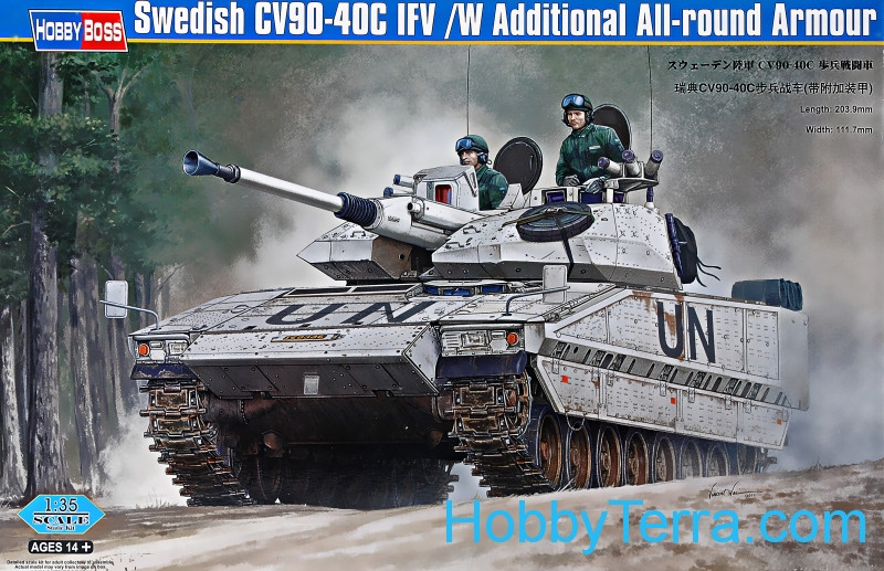 Swedish CV90-40C IFV with Additional All-around Armour
