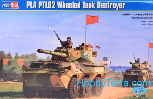 Hobby Boss  82485 PLA PTL02 Wheeled Tank Destroyer