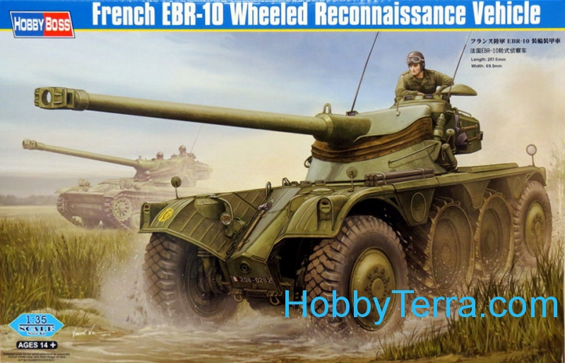 French EBR-10 Wheeled Reconnaissance Vehicle