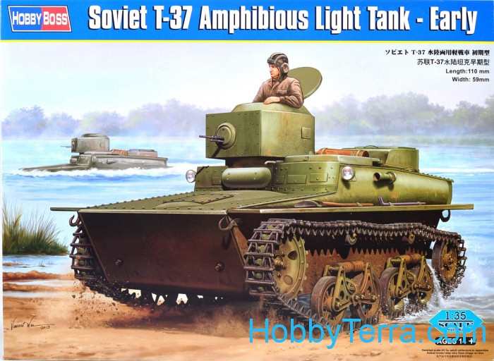 Soviet T-37 amphibious light tank, early prod.