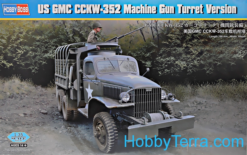 U.S. GMC CCKW-352 machine-gun turret version