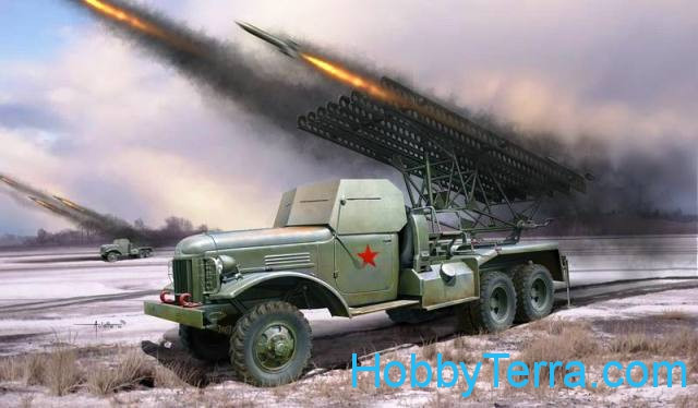 BM-13N Soviet rocket volley system