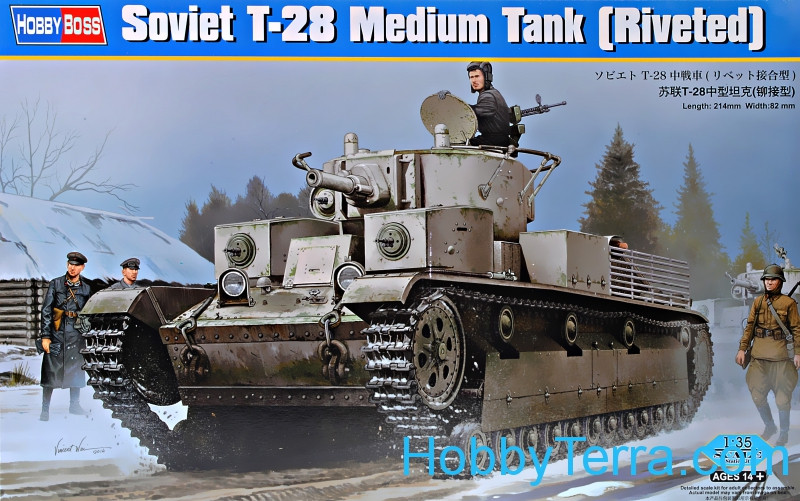 Soviet T-28 medium tank (Riveted)