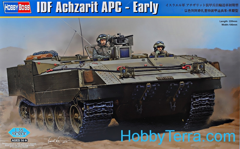 IDF Achzarit APC, early