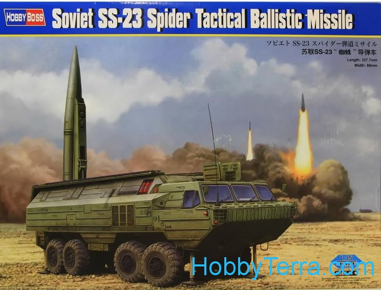 Hobby Boss  85505 Soviet SS-23 Spider tactical ballistic missile