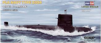 The PLA Navy Type 039A Submarine