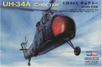 American Sikorsky UH-34A Choctaw