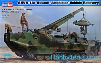 AAVR-7A1 Assault Amphibian Vehicle Recovery