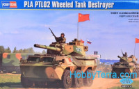 PLA PTL02 Wheeled Tank Destroyer