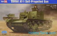 Soviet AT-1 self-propelled gun