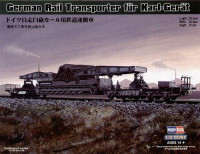 German Rail Transporter for Karl-Geraet