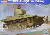 Soviet T-37A light tank (Podolsk)
