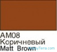 Brown. Matt acrylic paint 16 ml