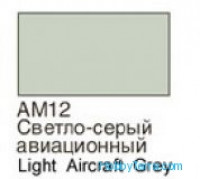 Aviation light grey. Matt acrylic paint 16 ml