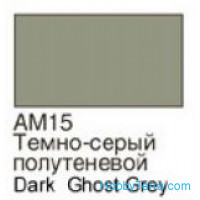 Dark grey penumbral. Matt acrylic paint 16 ml