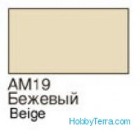 Beige. Matt acrylic paint 16 ml
