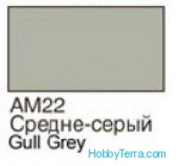 Medium grey. Matt acrylic paint 16 ml