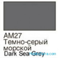 Dark grey sea. Matt acrylic paint 16 ml