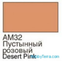 Desert pink. Matt acrylic paint 16 ml