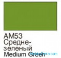 Medium green. Matt acrylic paint 16 ml
