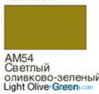 Light olive green. Matt acrylic paint 16 ml