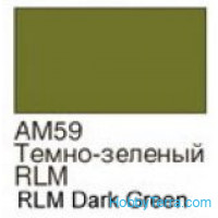 Dark green RLM. Matt acrylic paint 16 ml