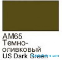 Dark olive. Matt acrylic paint 16 ml