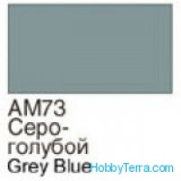 Grey blue. Matt acrylic paint 16 ml