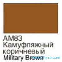 Camouflage brown. Matt acrylic paint 16 ml