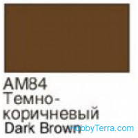 Dark brown. Matt acrylic paint 16 ml