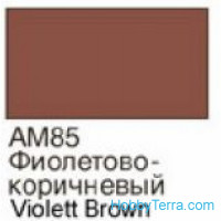 Fiolet brown. Matt acrylic paint 16 ml