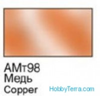 Copper. Matt acrylic paint 16 ml