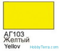 Yellow. Gloss acrylic paint 16 ml