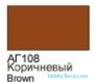 Brown. Gloss acrylic paint 16 ml