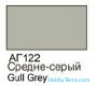 Medium grey. Gloss acrylic paint 16 ml