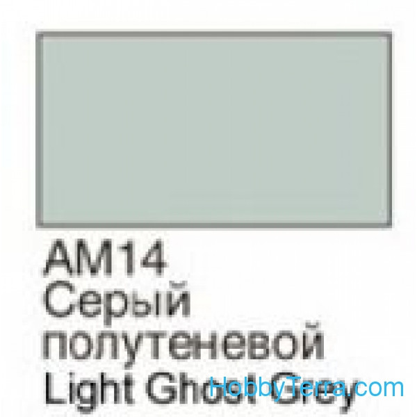 Homa  014 Grey penumbral. Matt acrylic paint 16 ml