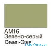Green grey. Matt acrylic paint 16 ml