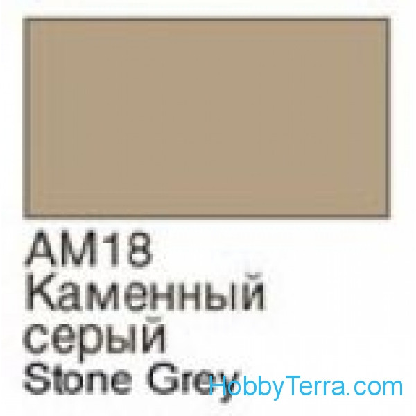 Stone grey. Matt acrylic paint 16 ml