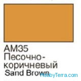 Sand brown. Matt acrylic paint 16 ml